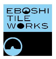 EBOSHI TILE WORKS エボシタイルワークス